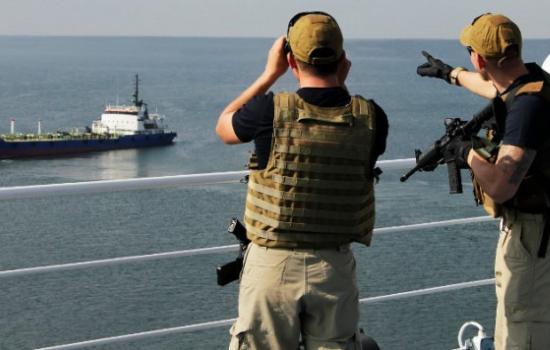 Curso Básico en Protección Marítima